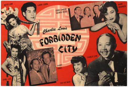 Fc_postcard