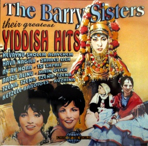 Barry sisters yiddish hits