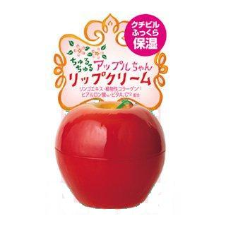 SONY CP apple lip balm